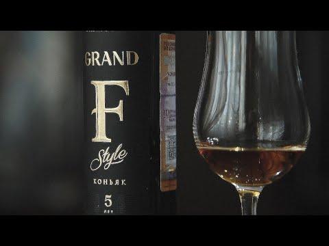 Коньяк «F-Style Grand» (5 лет) (Фанагория) Часть 4 (18+)