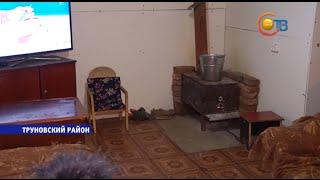 видео специалист по противопожарной профилактике