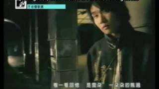 JJ Lin Jun Jie 林俊杰  - Wings 翅膀 English + Pinyin Subs