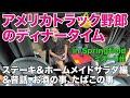 Music Hawaii ~メレ ハワイ編~ by ハワイ州観光局 - YouTube