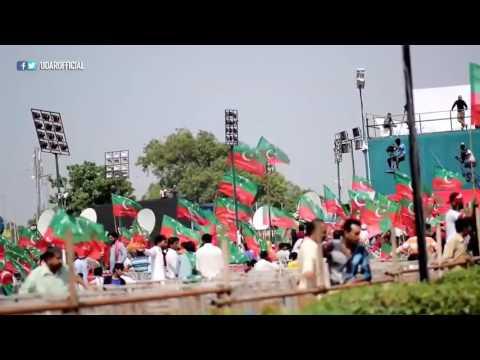 Pti new song 2017 m tariq khan.
