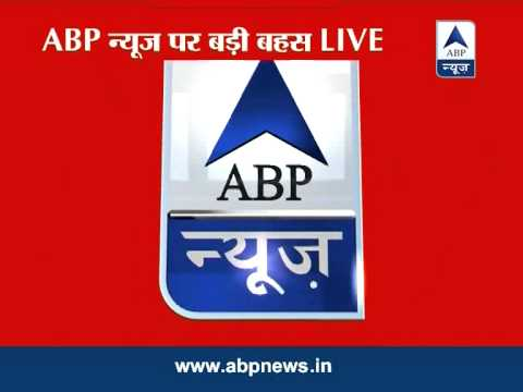 "ABP News debate: Patna blasts-- Is it ""good governance"" of Bihar ?"