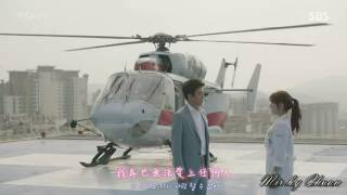 Doctors,No Way [中韓sub] (OST.1 FMV)