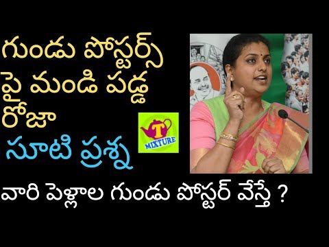 ROJA tonsure posters shocked her and ROJA fires on shaved head posters