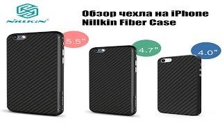 Nillkin Fiber Case | Чехол с металлической вставкой