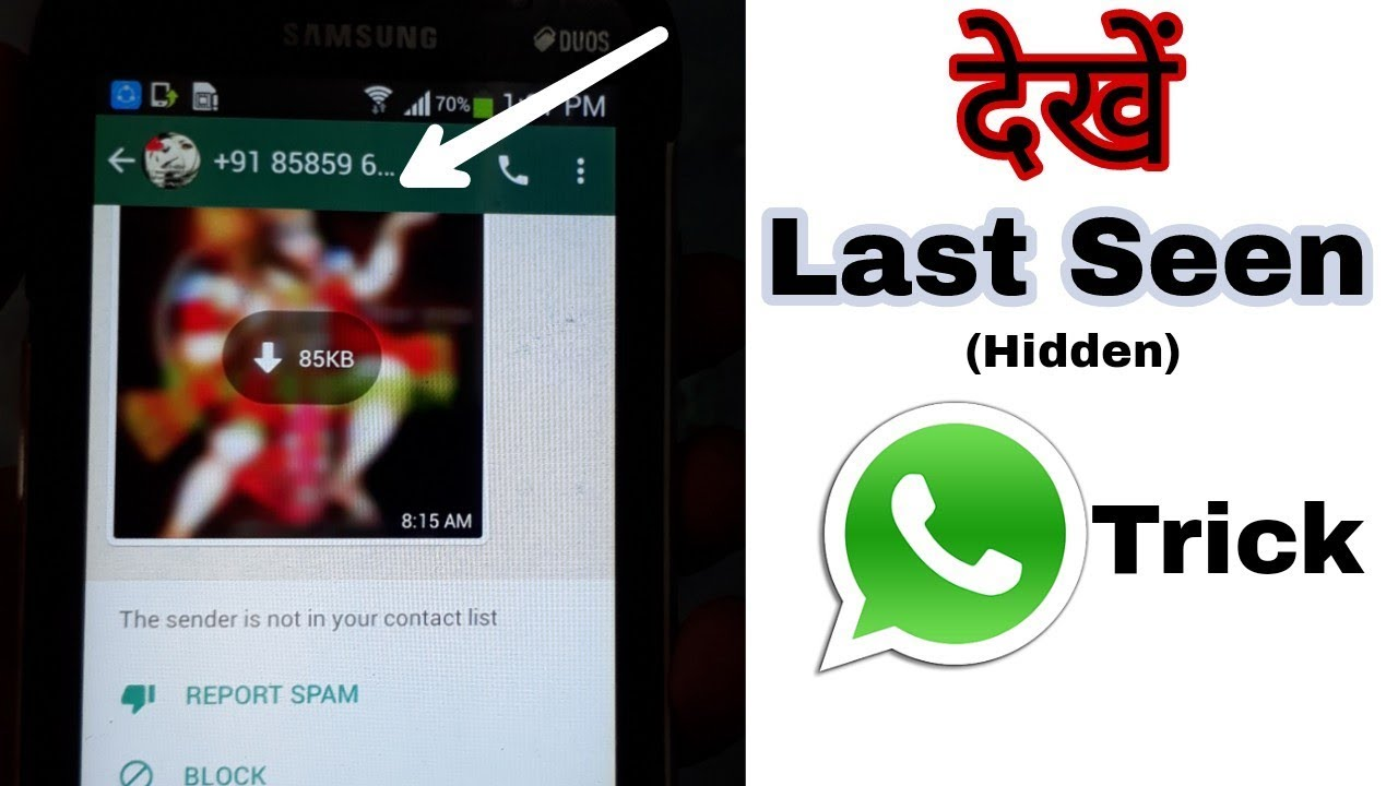 See Last seen on WhatsApp even if hidden  ||MrTech G||