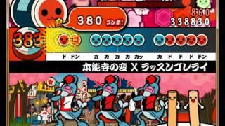 ジャンル: バラエティ 1194☆10 【エンタの神様音源】 DL: ...