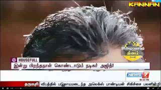 Download Video News7 Thala Birthday special Must watch Goosebumps guranteed MP3 3GP MP4