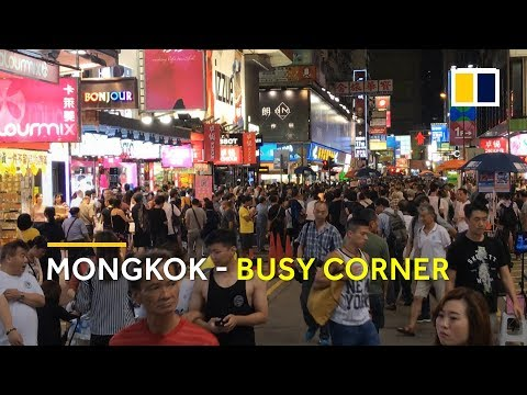 Introducing Mong Kok, one of the busiest places in the world