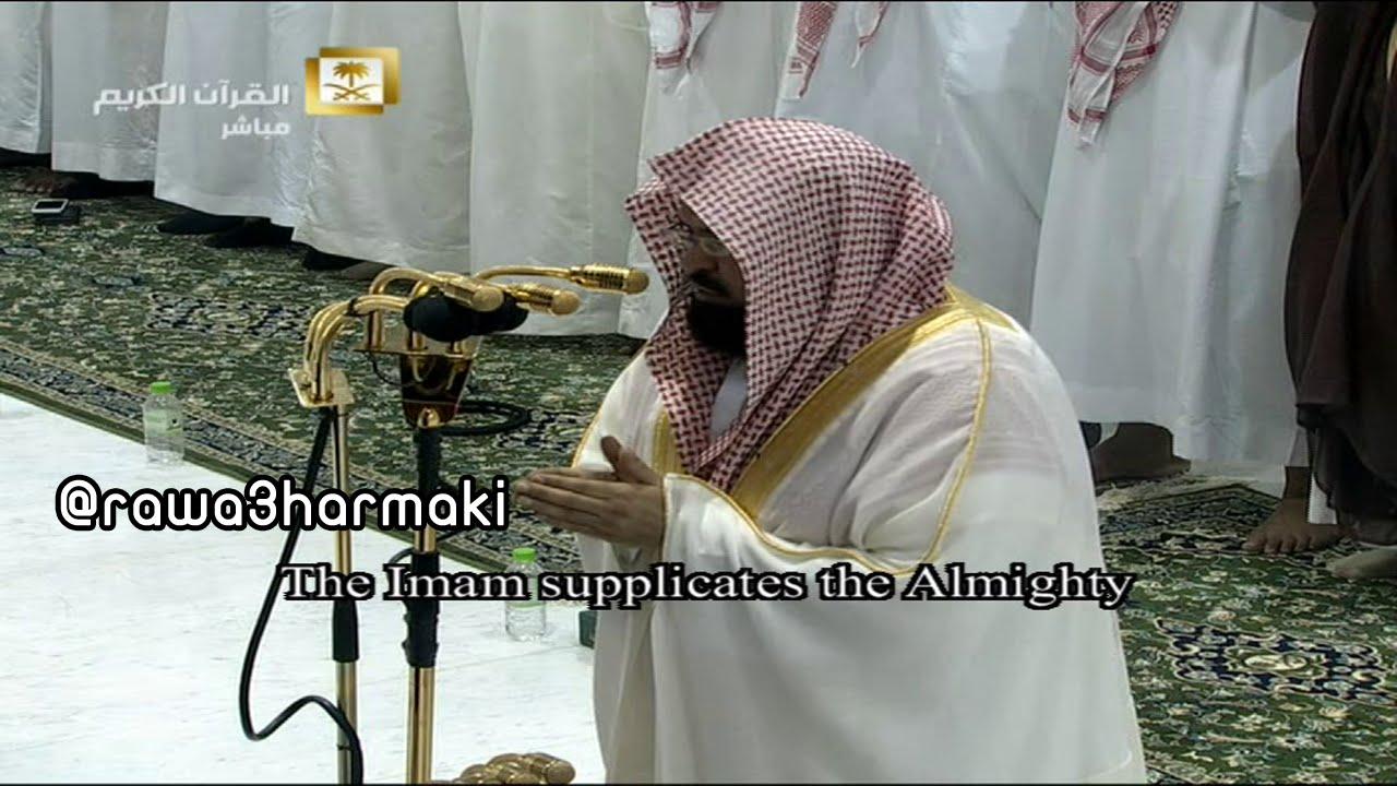 السديس يبكي ويبكي المصلين في دعاء ليلة 27 رمضان 1436 بالحرم المكي من صلاة القيام والتهجد 2015