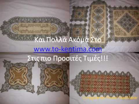 ΚΕΝΤΗΜΑΤΑ (www.to-kentima.com)