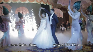 Армянская свадьба в Краснодаре 2017