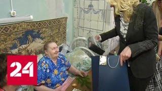 Смотреть видео Голикова и Кириенко посетили хоспис в Поречье - Россия 24 онлайн