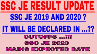 SSC JE RESULTS UPDATE | SSC JE JOINING 2018 | LATEST UPDATES |
