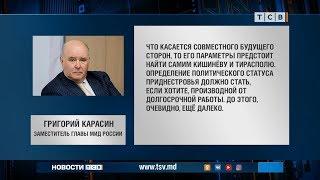 МИД России главное – избежать обострения