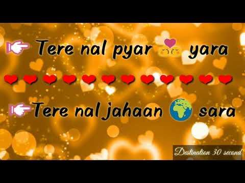 Sahan to pyariya    Garry Sandhu    30 seconds WhatsApp status