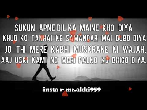 Best ❤Heart Touching Shayari For 👲Boys/Girls👯 ||😭 Alone Boy Shayari