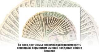 Купить оффшор со счетом(Купить оффшор со счетом Если вы покупаете оффшор, вы должны знать одну важную вещь Купить оффшор со счетом..., 2016-08-05T12:00:15.000Z)