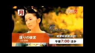 ラブ・アクチュアリー ~君と僕の恋レシピ~ 第23話