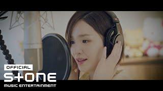 Gambar cover [슬기로운 의사생활 OST Part 11] 전미도 (JEON MI DO) - 사랑하게 될 줄 알았어 (I Knew I Love) MV