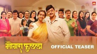 मोगरा फुलला Mogra Phulaalaa Official Teaser 2019 Swwapnil Joshi Sai Deodhar Neena Kulkarni
