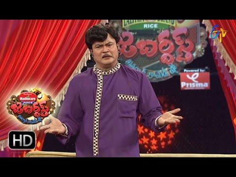 Bullet Bhaskar Sunami Sudhakar Performance | Jabardsth | 17th November 2016 | ETV Telugu