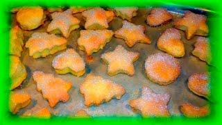 Вкусняшки от Любашки, Печенье из Детства