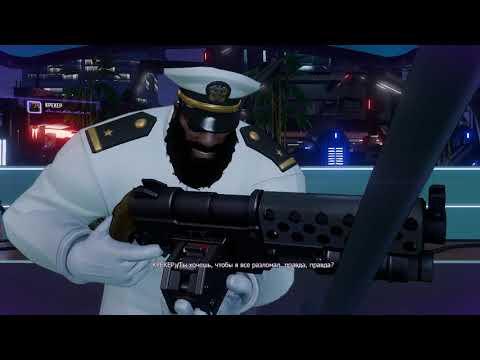 Agents of Mayhem Missions gameplay |