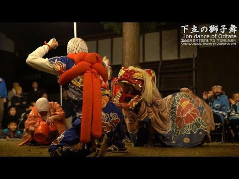 下立の獅子舞2016 Lion dance of Oritate