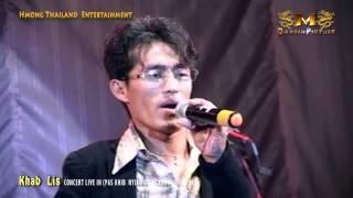 KHAB LIS 2014 - CONCERT IN THAILAND คอนเสิร์ตม้ง
