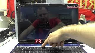 Восстанавливаем заводские настройки на ноутбуке DELL