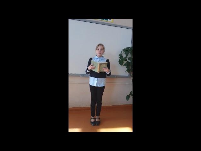 Изображение предпросмотра прочтения – ЯнаБорисова читает произведение «Брожу над озером...» И.С.Тургенева