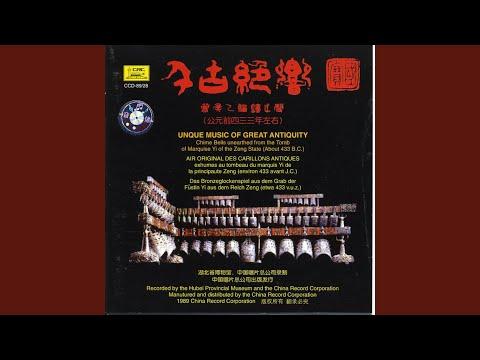 Chu Shang: Song Of The Chu Kingdom