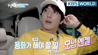 Jung Yonghwa!! You will be their morning angel tomorrow. :D [2Days & 1Night-Season 3/2018.01.21]