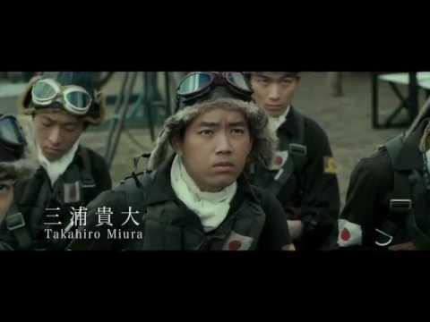 《永遠的0》香港預告片 The Eternal Zero Trailer