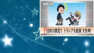 オトナ養成所 バナナスクール 2016年12月27日 161227 内容:オトナのワ...