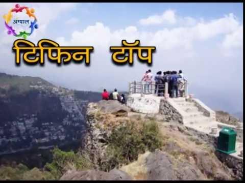 Tiffin Top In Uttarakhand
