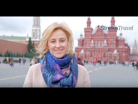 Strelka Travel  - Tours of Moscow, St. Petersburg and other Russian Cities