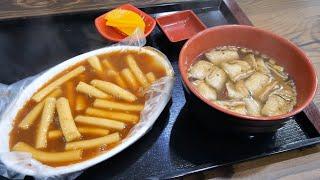 [천안 맛집] 원조 마늘 떡볶이라는 웰빙마떡에 다녀옴.…