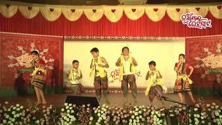 Kete Haldi Makhucha - Kids dance at Nuakhai Bhetghat
