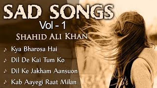 shahid ali khan best sad songs collection sad songs vol 1   pakistani songs   musical maestros