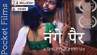 Nange Pair - A Wife's Dilemma | Social Awareness Short Film