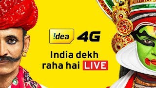 Idea 4G – India ka LIVE Network  Office(30)