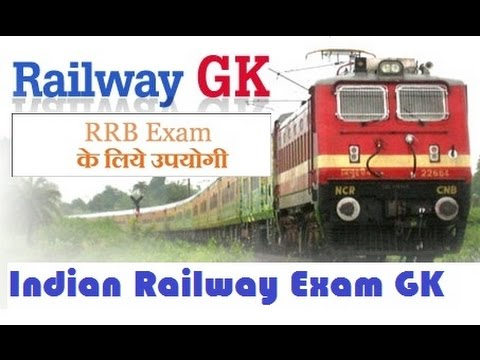 भारतीय रेलवे सामान्य ज्ञान - GK in Hindi Indian Railway Exam Question pdf
