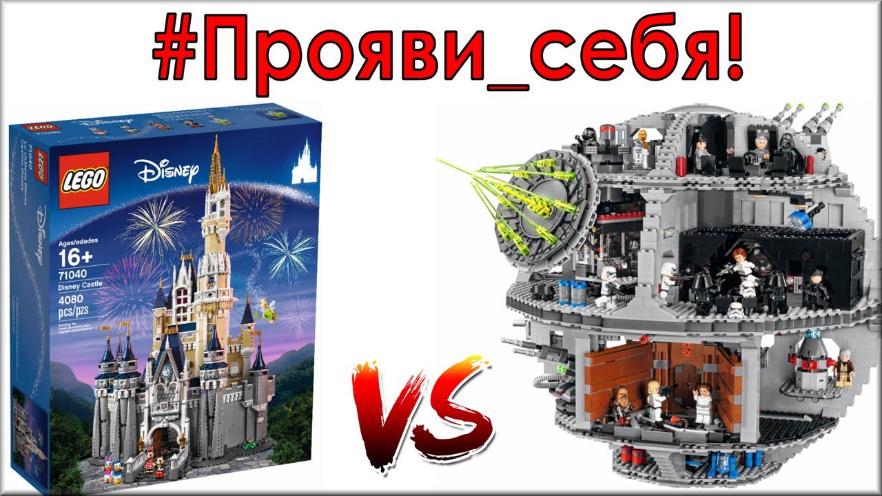 Конструктор lego disney princess волшебный ледяной замок эльзы (41148 ). Конструктор lego сказочный замок спящей красавицы disney princess.