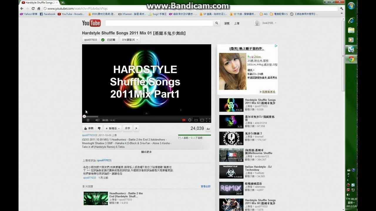 Youtube 轉 MP3 教學 - YouTube