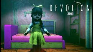 発売停止になった恐怖のホラーゲーム - 還願 Devotion - ゆっくり実況 Part3
