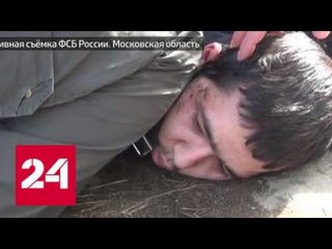 В Подмосковье задержан один из организаторов теракта в метро Санкт-Петербурга