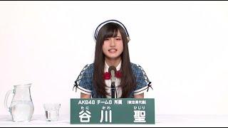 AKB48 45thシングル 選抜総選挙 アピールコメント AKB48 チーム8所属 秋...