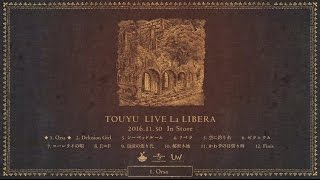 TOUYU - ローレライの唄